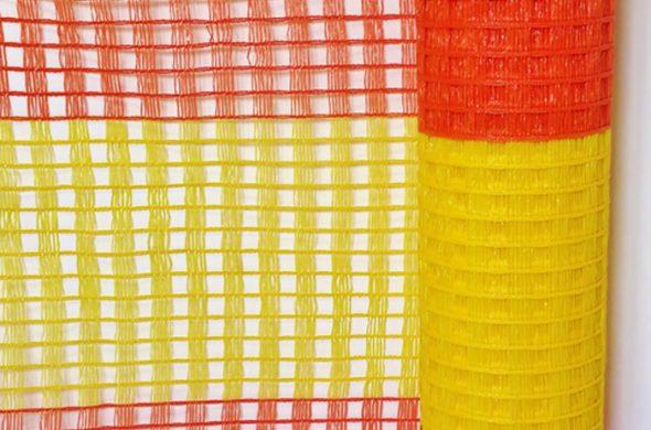 גדר בטיחות כתום/צהוב